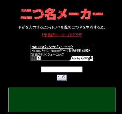 Blogネタ 1