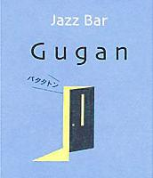 Gugan