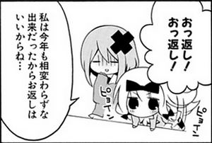 生徒会のヲタのしみ。ログ35-00