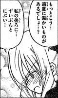 hayatenogotoku261-01