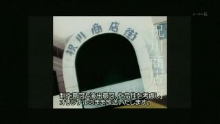 gakubuchi.jpg