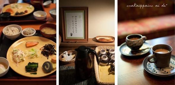 iwate-24.jpg