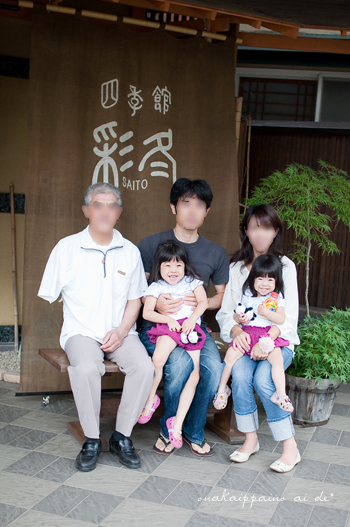 iwate-26.jpg