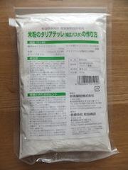 DSCF4053.jpg