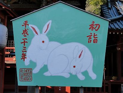 初詣の準備浅間神社-4