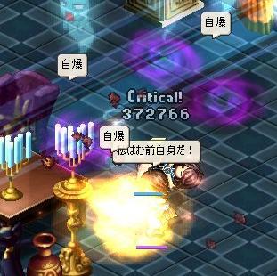 screenshot1305+.jpg