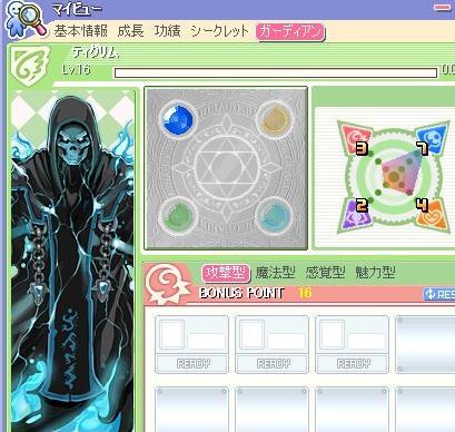 screenshot1311+.jpg