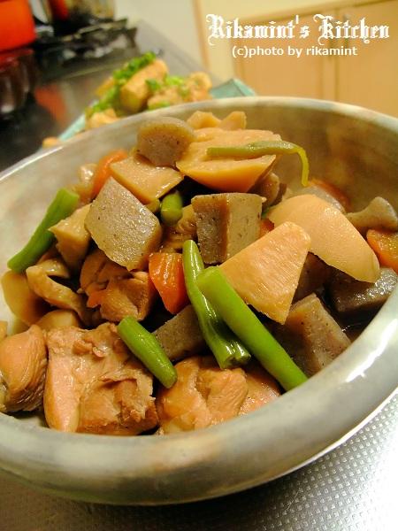 DSCF1・30炒り鶏 (3)