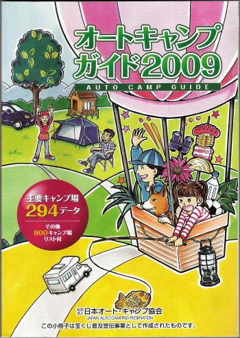 1_convert_20091012222318.jpg