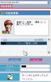 sokutatu_20091028004331.png