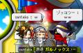 yuurei_20091231144350.png