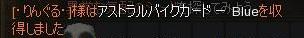 ばいくぶるー(゚∀゚)キタコレ!!!