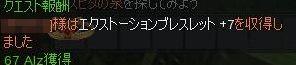 7あくせ(´・ω・`)