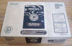 チョコレートフレーバーブラック無糖1ケース