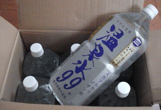 温泉水99(2L6本)