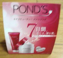 POND'Sエイジビューティー クレンジング&洗顔フォームサンプル