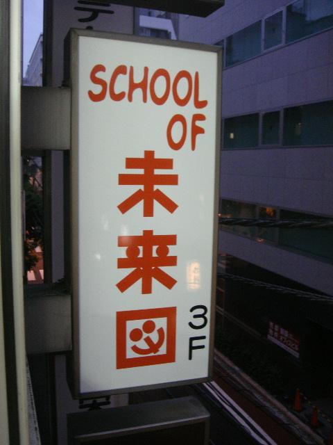 2010_0727藤井さん0010