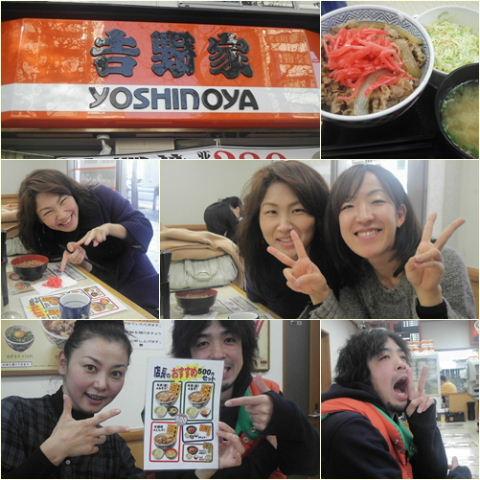 20101211yoshinoya.jpg