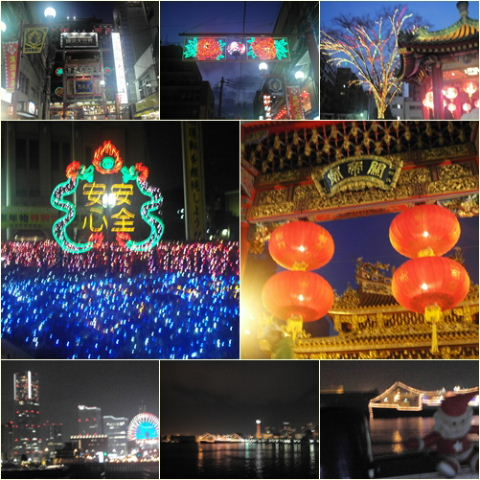 20101219yokohama.jpg