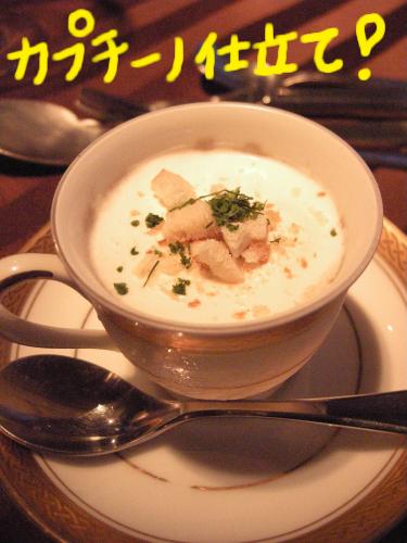 豆のスープなのにスープ仕立てて…