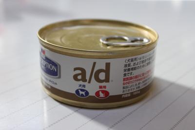 adwd2.jpg