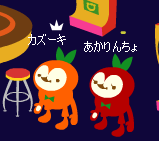 とまと(1億円)&にんじん(50円)