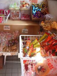 駄菓子屋2
