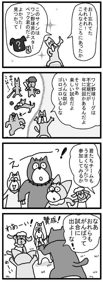 99116  がんばろうブログ用
