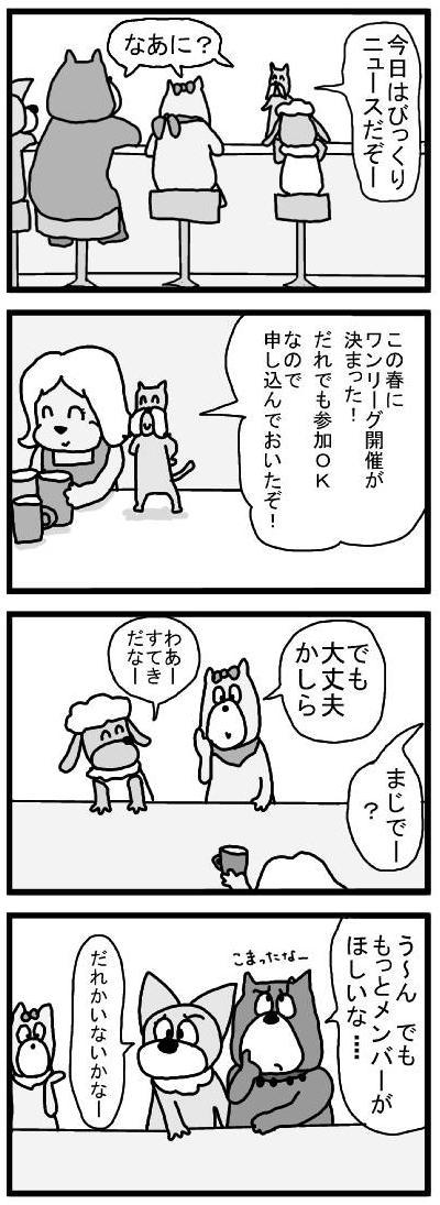 99 129 びっくりニュース ブログ用