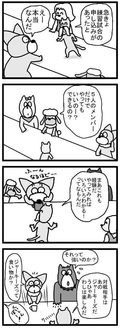 99138 お知らせ ブログ用