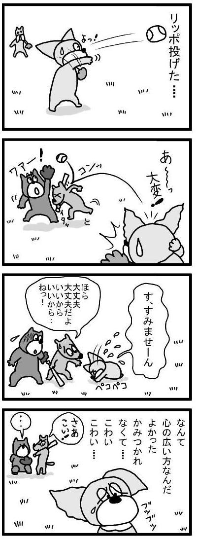 99143 ドキドキ ブログ用