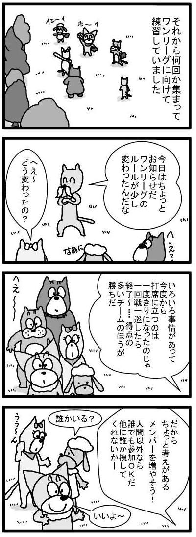 355 お知らせ ブログ用
