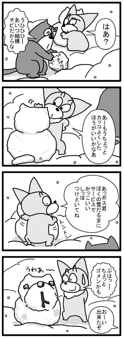 446 リッポ作 ブログ用