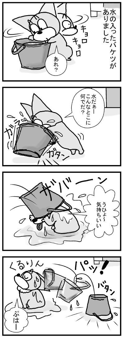 526 くるりんぱ ブログ用