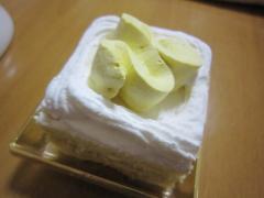 かぼちゃと豆乳のケーキ