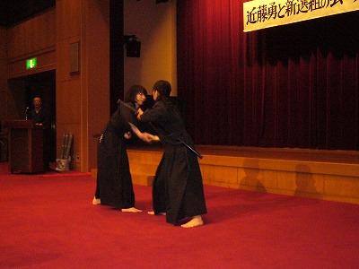 2011tsukakudaki02
