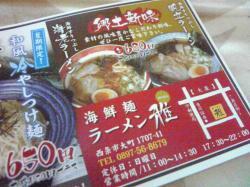 moblog_dfa5fe39.jpg