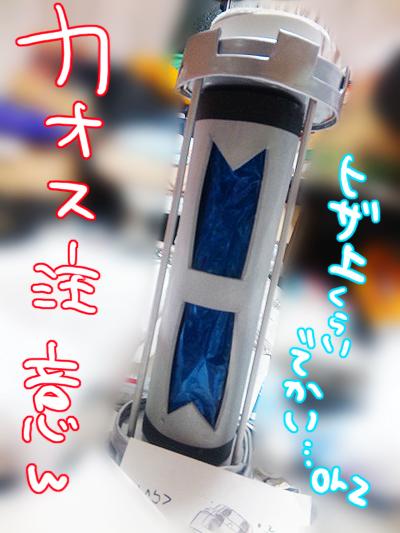 100224_010049.jpg