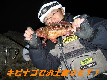 石鯛大会2009_2