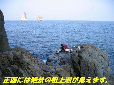石鯛大会2009_7