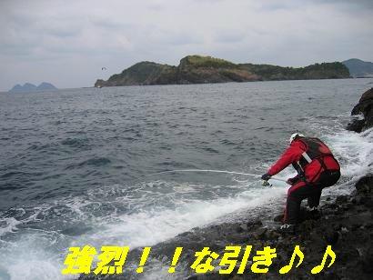 2009クロ釣り王者1
