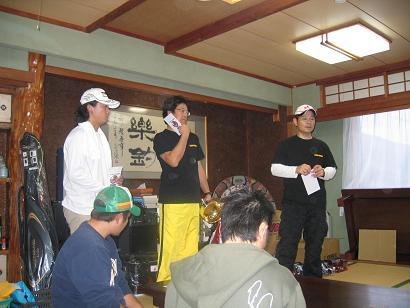2009クロ釣り王者10