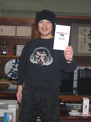 2010初釣⑥