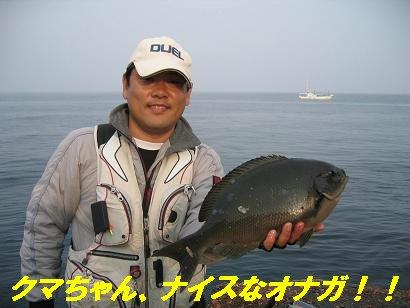 20100505_4