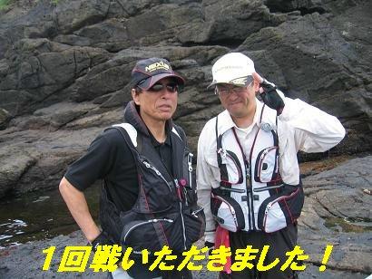 20100522①