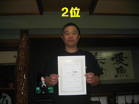 2011_第一戦_7