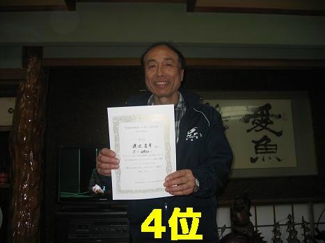 2011_第一戦_9