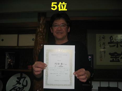 2011_第一戦_10