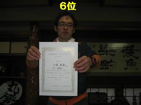 2011_第一戦_11