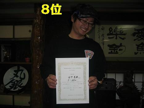 2011_第一戦_13